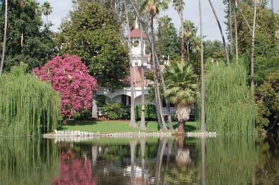 Botanical garden «