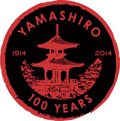master yama logo